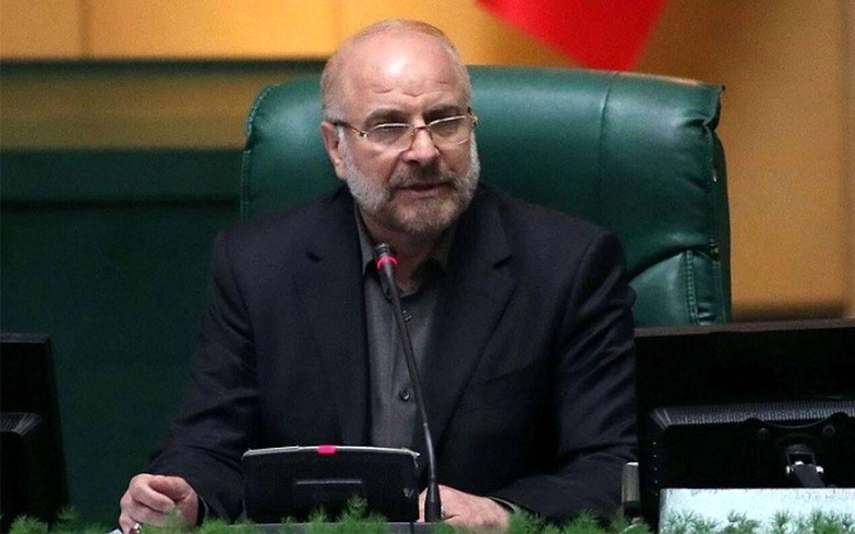 پیغام قاطعانه مجلس به دشمن از زبان قالیباف