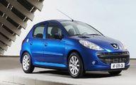 قیمت روز خودروهای داخلی چهارشنبه ۱۲ تیر در بازار+ جدول