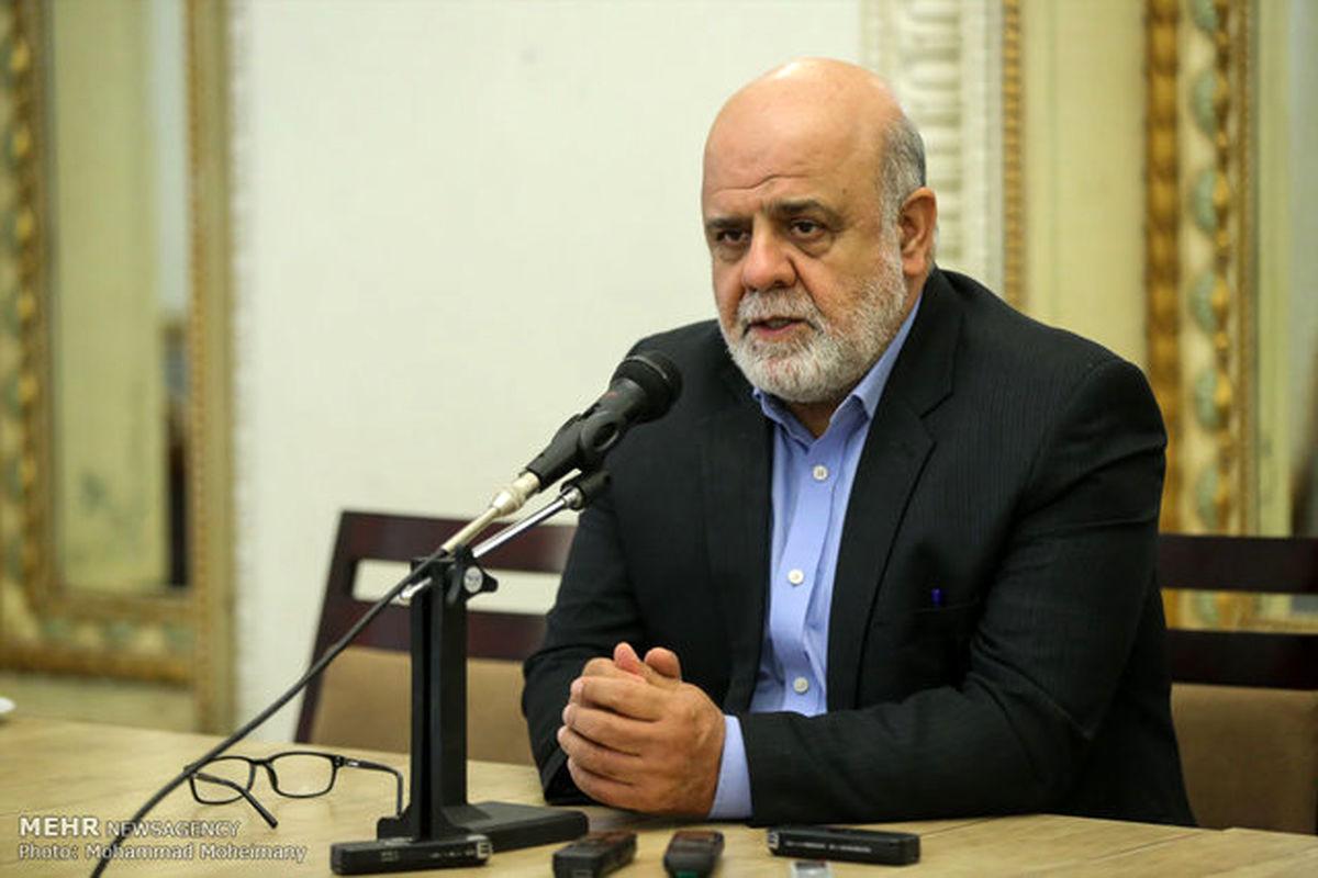 سفر وزیر برق عراق به تهران تسریع در پرداخت مطالبات مالی ایران