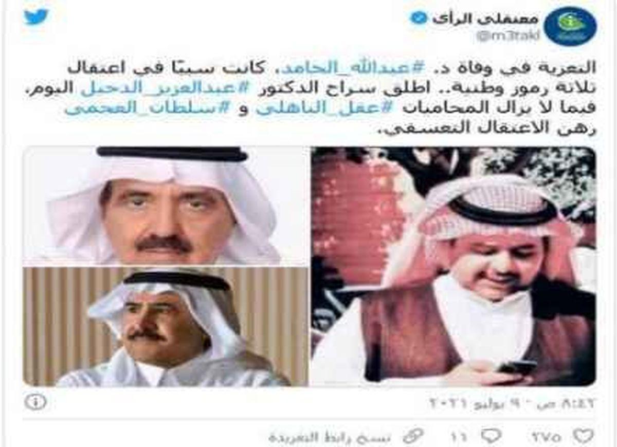 مقامات سعودی یک مقام سابق وزارت دارایی را آزاد کردند