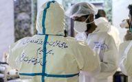 تصویری غمانگیز از نوشته پشت لباس کادر درمان در زاهدان