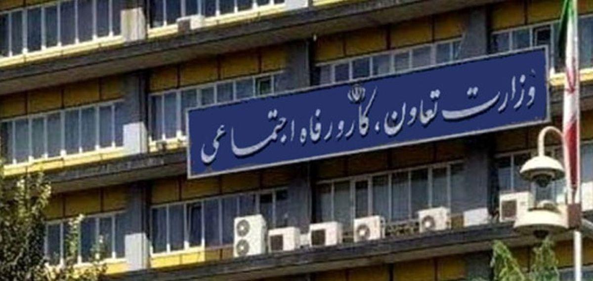یک وزارتخانه پرخواستگار؛ کار، تعاون  سکوی پرتاب سیاسیون