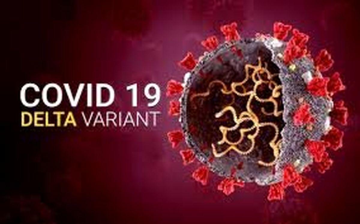 """حقایقی ترسناک درباره ویروس کرونای """"لامبدا"""""""