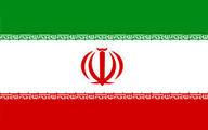 اعلام آمادگی ایران برای ارائه ظرفیتها و فرصتهای اقتصادیاش به سایر کشورها از طریق یونیدو