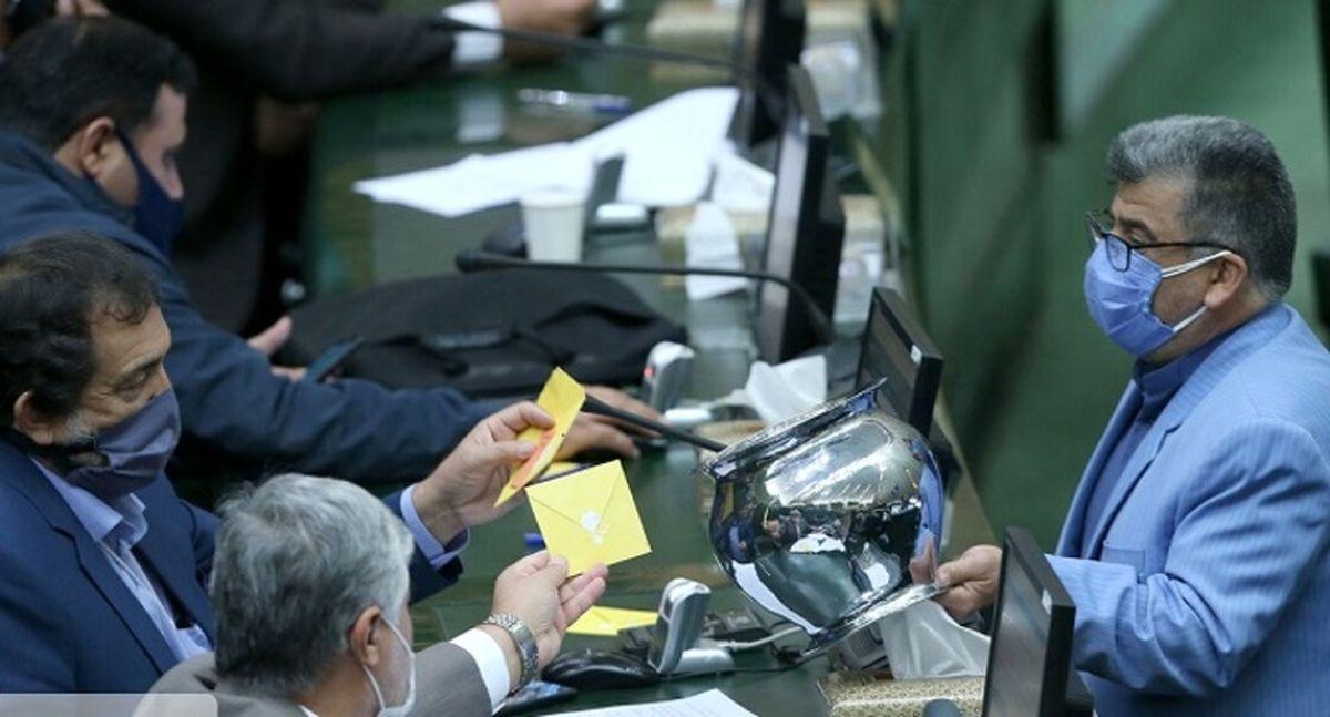 فوری: تصویب طرح الزام دولت به پرداخت یارانه کالاهای اساسی تصویب + جزئیات