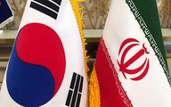 ادعای یونهاپ درباره توافق ایران و کره جنوبی! + جزئیات