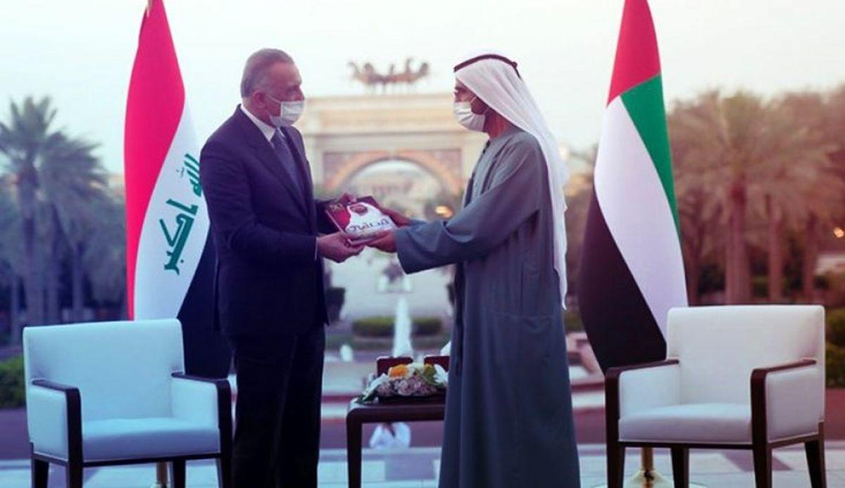 سرمایهگذاری 3 میلیارد دلاری امارات در عراق