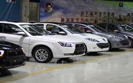 قیمت خودرو همه را شوکه کرد/پیش بینی جدید از کاهش قیمت خودرو+جدول قیمت