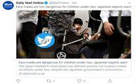 ممنوعیت استفاده از ماسک برای کودکان زیر دو سال! + توئیتر