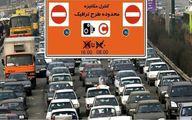 طرح ترافیک پایتخت از کی اجرا میشود؟
