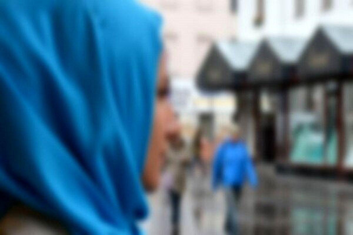 حمله نژادپرستانه به یک زن مسلمان محجبه در آلمان