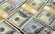 آخرین نرخ دلار در بازار اعلام شد (۹۹/۱۲/۲۸)