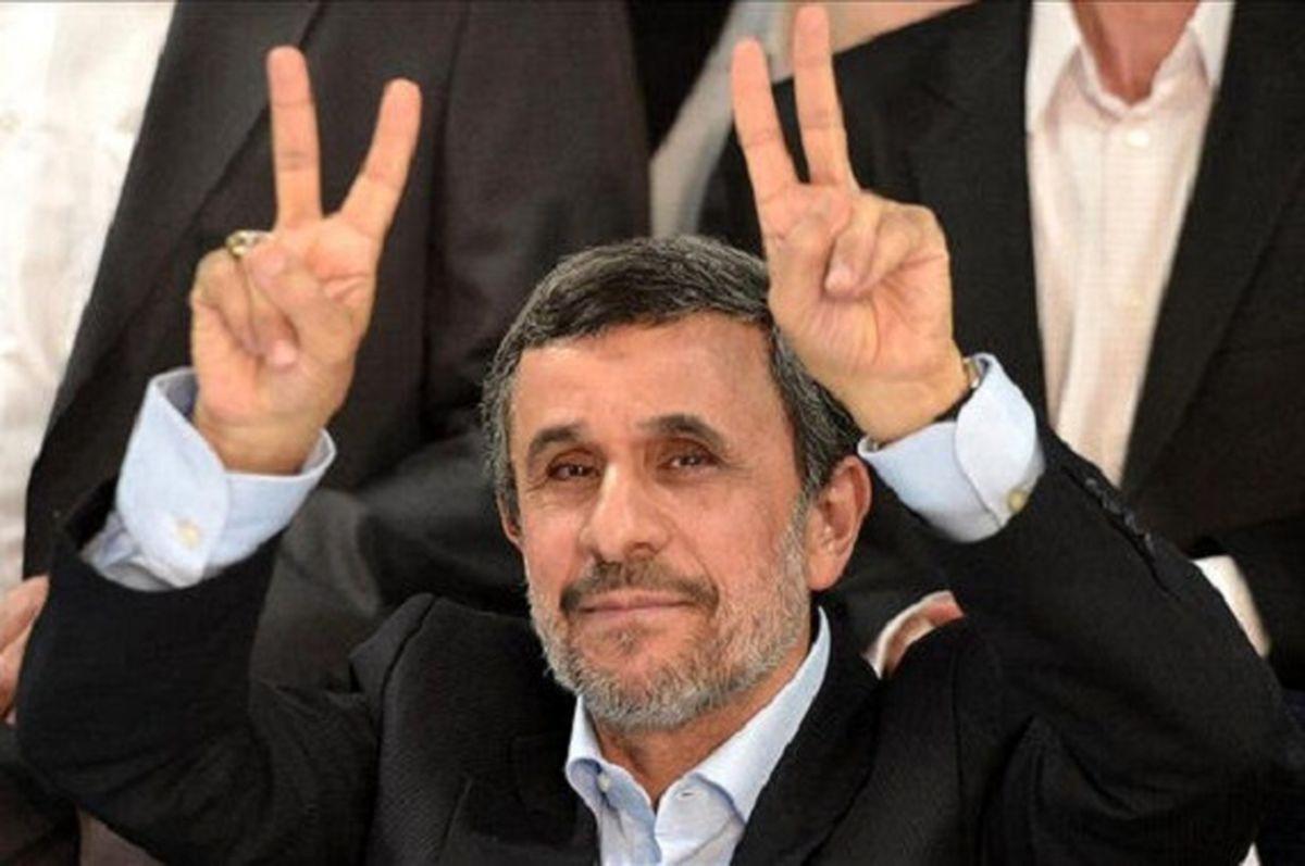 توئیت پسر اسفندیار رحیم مشایی درباره ردصلاحیت احمدینژاد