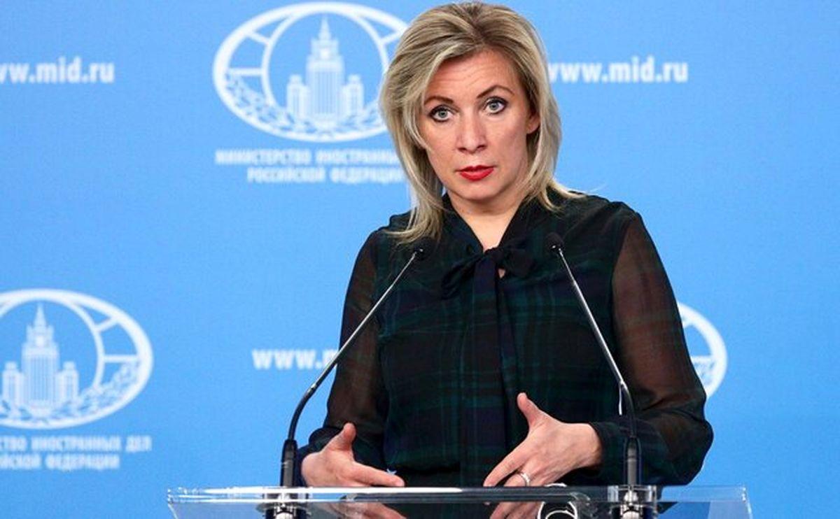 کنایه تند روسیه به آمریکا درخصوص مسائل افغانستان