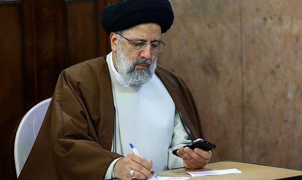 م️تن «بیانیه حضور» ابراهیم رئیسی برای ثبتنام در انتخابات
