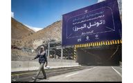تونل البرز؛طولانیترین تونل خاورمیانه