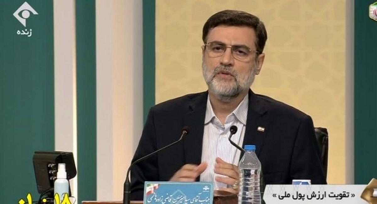قاضیزاده هاشمی: رییس بانکمرکزی خود را مسئول حفظ ریال بداند نه دلار