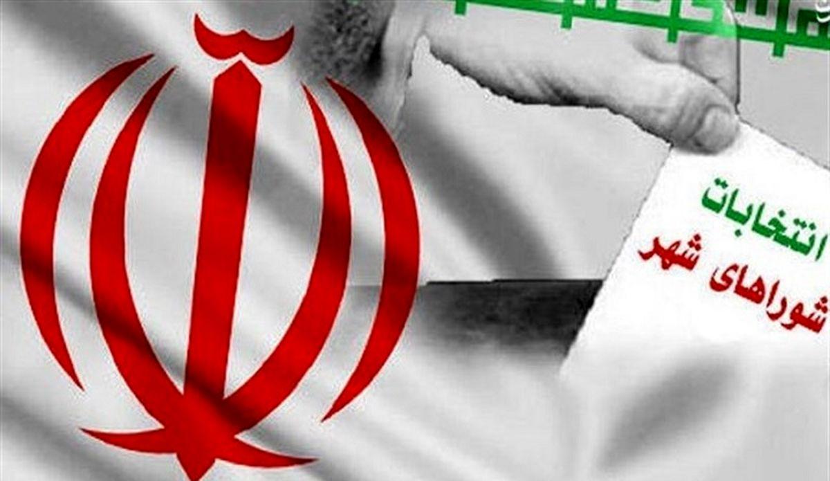 اعتراض به شمارش دسته ای آرا در انتخابات شورای شهر + متن شکایت