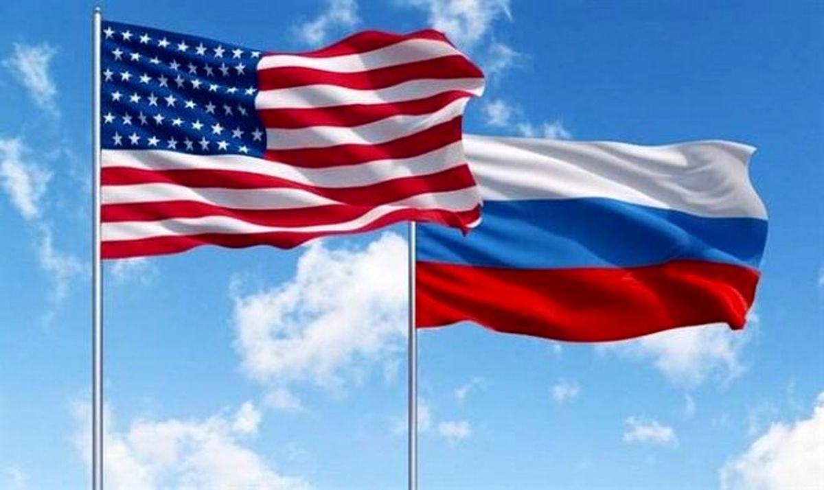 رویارویی یا همکاری روسیه و آمریکا؟