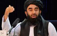 طالبان مدعی تصرف چهار شهرستان پنجشیر شدند