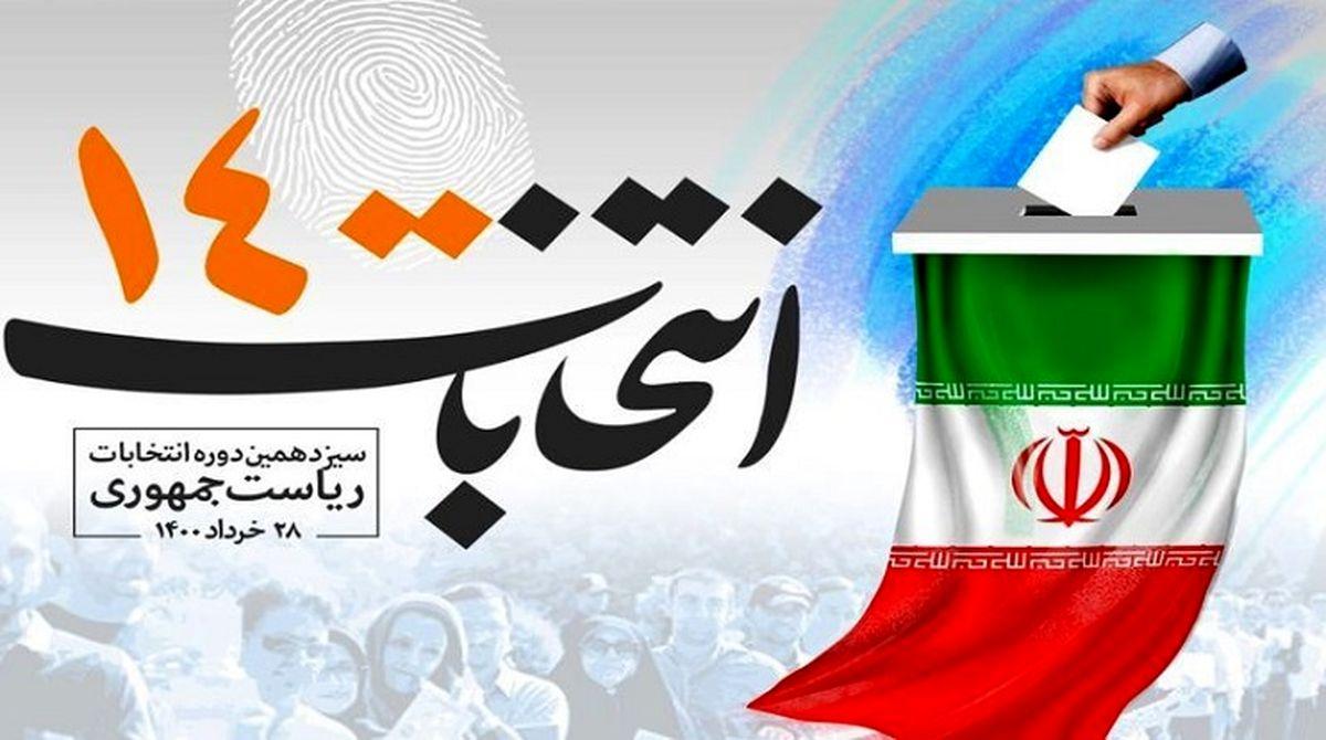 هشدار درباره نفوذ اسرائیل در انتخابات ایران با هشتگ احمدی نژاد! + عکس