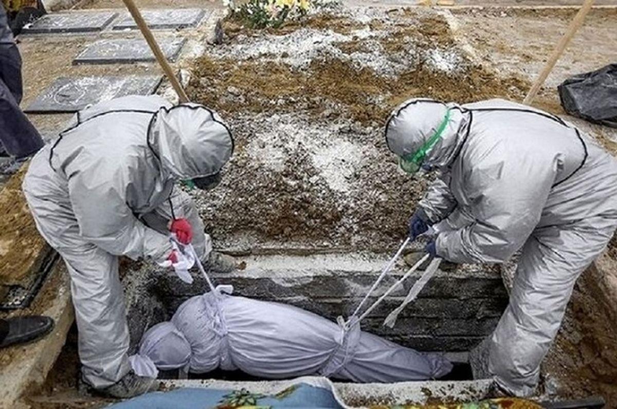 آخرین آمار کرونا امروز 14 مهر| چند هموطن داغدار شدند؟