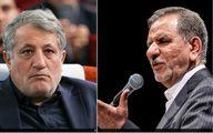 رایزنی محسن هاشمی و جهانگیری درباره حضور در انتخابات