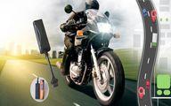 بررسی مدل های مختلف ردیاب موتور سیکلت + بهترین راهنمای خرید