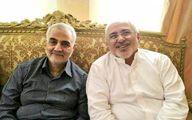 من با حاج قاسم رفیق بودم