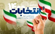 تحریم انتخابات یعنی دولتی شبیه احمدینژاد