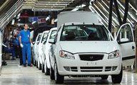 تازه ترین قیمت روز خودروهای داخلی   جدول