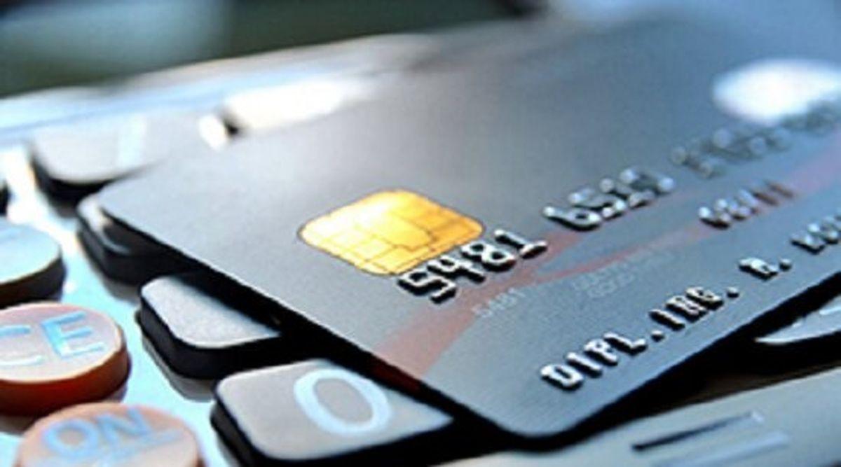 خبر مهم درباره کارتهای اعتباری ۷ میلیون تومانی