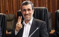 افشاگری عجیب بازیکن تیم ملی علیه احمدی نژاد