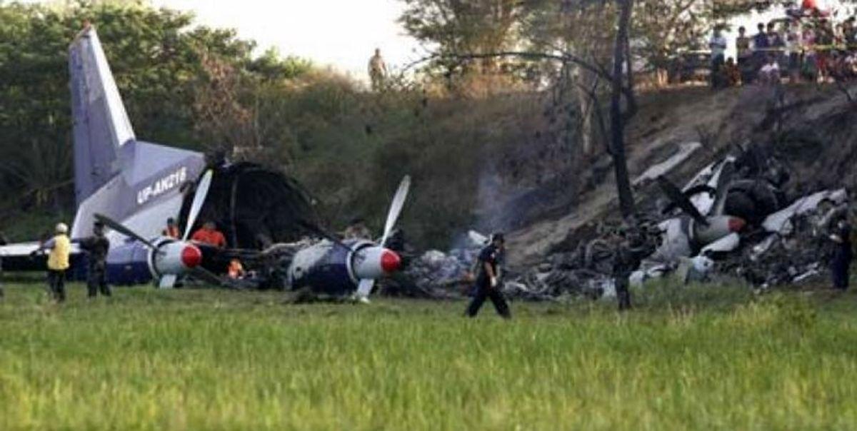 یک هواپیما در آمریکا سقوط کرد