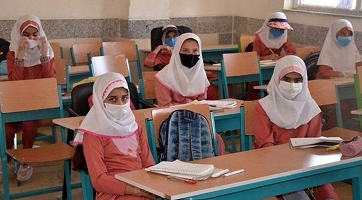 اعلام زمان بازگشایی حضوری مدارس کشور   جزئیات