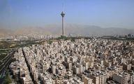 قیمت خانه در کدام مناطق تهران ارزان شد؟