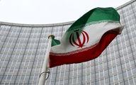 واکنش تند ایران به اتهامهای اسرائیل در سازمان ملل   جزئیات