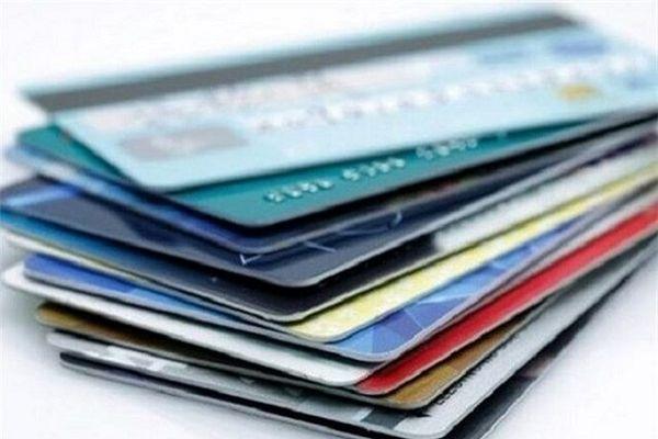 بشتابید: کارت اعتباری ۷ میلیونی دولت به هر ایرانی | کدام بانکها کارت اعتباری می دهند؟