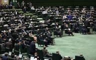 «طرح صیانت» به دستور کار مجلس بازگشت