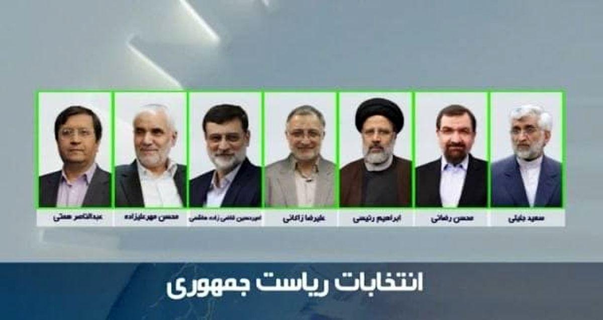 اعلام زمان قرعهکشی برنامههای انتخاباتی نامزدها در صداوسیما