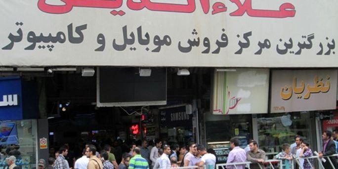 تصاویر تجمع و اعتراض برقی کسبه پاساژ علاالدین تهران