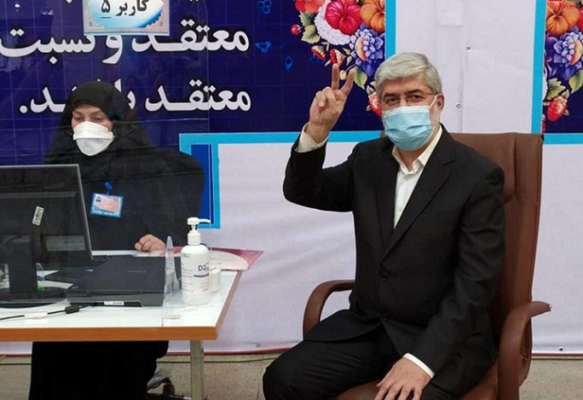 کاندیداتوری لاریجانی به روایت مطهری