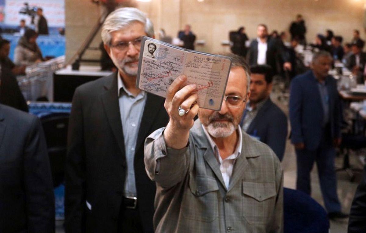 انصراف زریبافان از حضور در انتخابات ریاست جمهوری