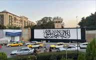 پرچم طالبان روی دیوار سفارت آمریکا در کابل