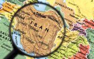 تهدیدهای پیش روی ایران  راز بزرگ ایران برای شکست پروژه تجزیه کشور
