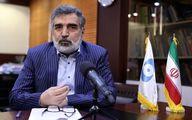 پاسخ قاطعانه کمالوندی به گزارش گروسی   ایران اعتراض کرد