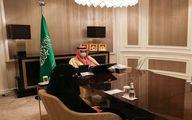 ادعای عربستان: ایران برجام را نقض کرده / تهران بیش از ۱۰ برابر مقدار تعیین شده در برجام، اورانیوم ذخیره کرده