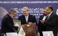 حاشیه های تصویری اجلاسیه بین المجالس کشورهای اسلامی