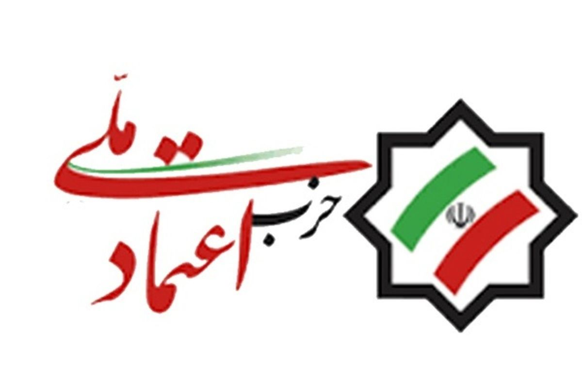 استعفای کروبی از دبیرکلی حزب اعتماد ملی + متن نامه