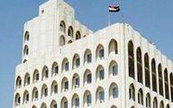 واکنش وزارت خارجه عراق به حمله به کنسولگری ایران در کربلا